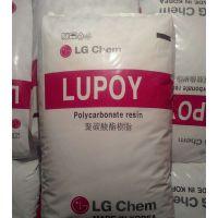 LUPOY NF 1005F03R 无溴阻燃PC 挤出成型应用