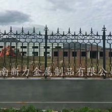 来图定制 铸铁护栏 工厂小区围墙 庭院别墅栅栏网 铁艺护栏 河南新力