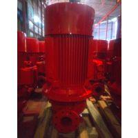 修津XBD8/44.4-55kw消防泵价格铸铁喷淋泵怀化卧式消火栓泵厂家