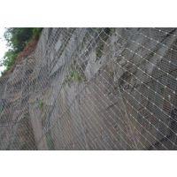 【边坡防护】厂家直销边坡防护网 SNS主被动柔性防护网可定做 量大从优