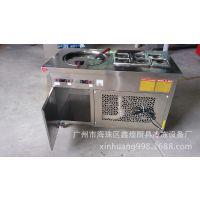 大型商用泰式炒冰机价格 炒酸奶机 单圆平锅带6盘 炒冰淇淋机厂家
