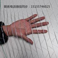 适用于威猛机型秸杆PP打包网,打捆网