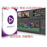 TC-STUDIO 200非编系统_集TCVIDEO PRO云点播软件EIDUS编辑软件为一体