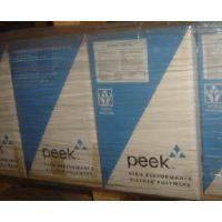 VICTREX PEEK 450GL30 耐化学 可灭菌性 食品接触 现货供应 原厂原包