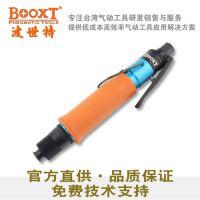 BOOXT波世特LT30BL离合式风批 预置扭力 气动螺丝刀 可调扭力风批包邮