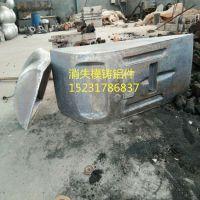 定制加工各种铝铸件、消失模铸件、大型铸铝件铝硅合金