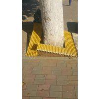环保玻璃钢树箅子/方格树箅子格栅板/玻璃钢格栅板专业厂家