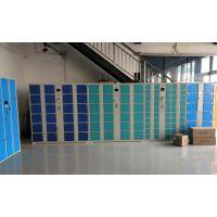 郑州柜之友办公家具厂家直销电子存包柜低价拿货