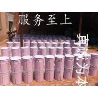 潍坊环保玻璃鳞片胶泥电厂防腐