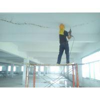 高明防水补漏|电器维修