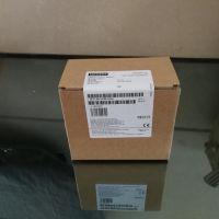 全新原装西门子 S7-200 SMART 模块 EM AQ04 6ES7288-3AQ04-0AA0