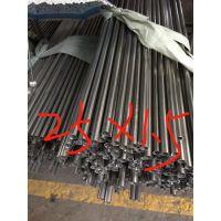 供应优质310S不锈钢管 S31008退火不锈钢饮水管 耐高温度数800度