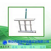 XBS型滗水器|推杆式滗水器|滗水设备|撇水器|实用滗水器