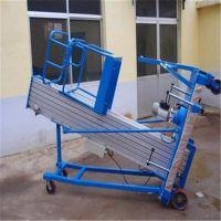 赣州铝合金升降机批发 移动式铝合金升降机