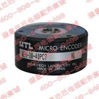 供应MTL编码器MEH-30-40PC7