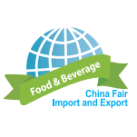 2017第十届中国(广州)国际进出口食品及饮料展览会