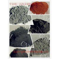稀土金属粉末,稀土单质粉体,稀土合金,稀土高纯氧化物,高纯稀土金属