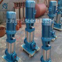 消泉泵业经典款GDL型立式单级泵25GDL5-15*9离心管道泵厂家直销