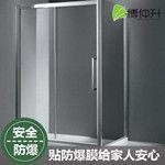 苏州淋浴房玻璃安全防爆膜厂家批发/价格优惠