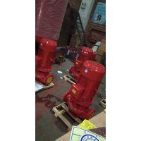 甘肃省XBD8.8/45-100L立式喷淋泵 消火栓泵 厂家水泵批发