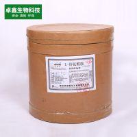 供应食品级L-谷氨酰胺 营养强化剂 谷氨酰胺粉末