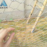动物园防护用不锈钢绳网