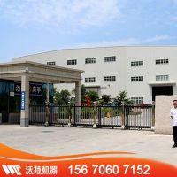 郑州沃特机器科技有限公司
