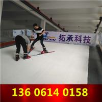 折叠式滑雪机 室内儿童滑雪模拟器 室内滑雪练习机
