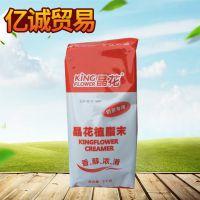 奶精批发 珍珠奶茶原料批发 晶花植脂末 奶茶原料红晶花 1Kg