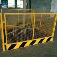 河南止步场所基坑护栏,配电检修护栏网