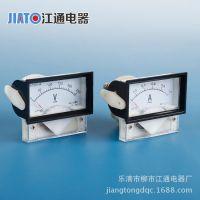85L17 85C17型指针式电流表电压表表头直流表交流表1A 3A  300V