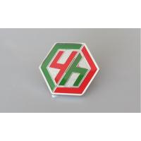 会议金属徽章厂家logo胸章订做广州协会会徽制作