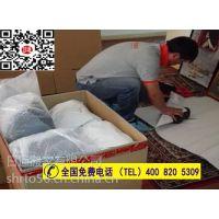 深圳广州上海北京行李托运到美国-私人物品国际快递-门到门派送DHL快递包裹