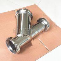 阿里【304】[【Y型卫生级管道过滤器】应用于制冷机械
