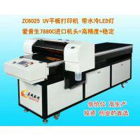 数码uv彩色喷墨打印机,优质6025uv打印机3D浮雕直喷机直销!