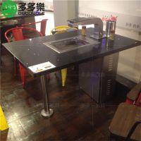 韩国烧烤店桌椅 韩式烤肉一体桌定做 石材餐桌