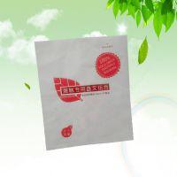 河北雅惠包装蛋糕盘叉碟套装餐具包装纸袋餐具外包装淋膜纸袋
