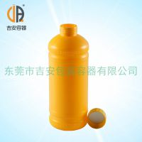 HDPE黄色1L圆瓶 1000ml毫升包装塑料瓶 厂家直销