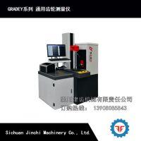 齿轮加工机床 GRADEY系列 通用齿轮测量仪