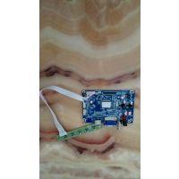 供应 -40度宽温高亮高分工业AV HDMI VGA液晶驱动板(成套)