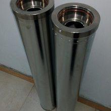 日欣净化HC0653FCZ39Z透平油离子除酸滤芯