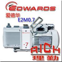 供应英国爱德华真空泵E2M0.7小型双极油封泵