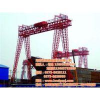 贵州路桥龙门起重机、路港起重、路桥龙门起重机生产厂家
