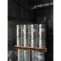 广东代理凤凰牌 南亚 环氧树脂E44、NPEL128(E51)低价出售