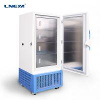 超低温保存箱品牌(冠亚)