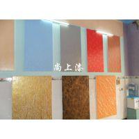 欧美式艺术壁材代理厂家招商意大利艺术品牌免费培训质感漆价格