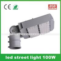 100W路灯 SMD3030贴片高光效带转接头LED路灯 高速公路照明50W150W200W250W