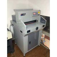 上海夕彩切纸机多少钱一台
