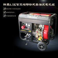 6.5KW柴油发电机高效节能