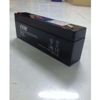 CGB蓄电池CB1270铅酸免维护12V7AH阀控式密闭蓄电池